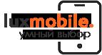 luxmobile - магазин мобильных телефонов